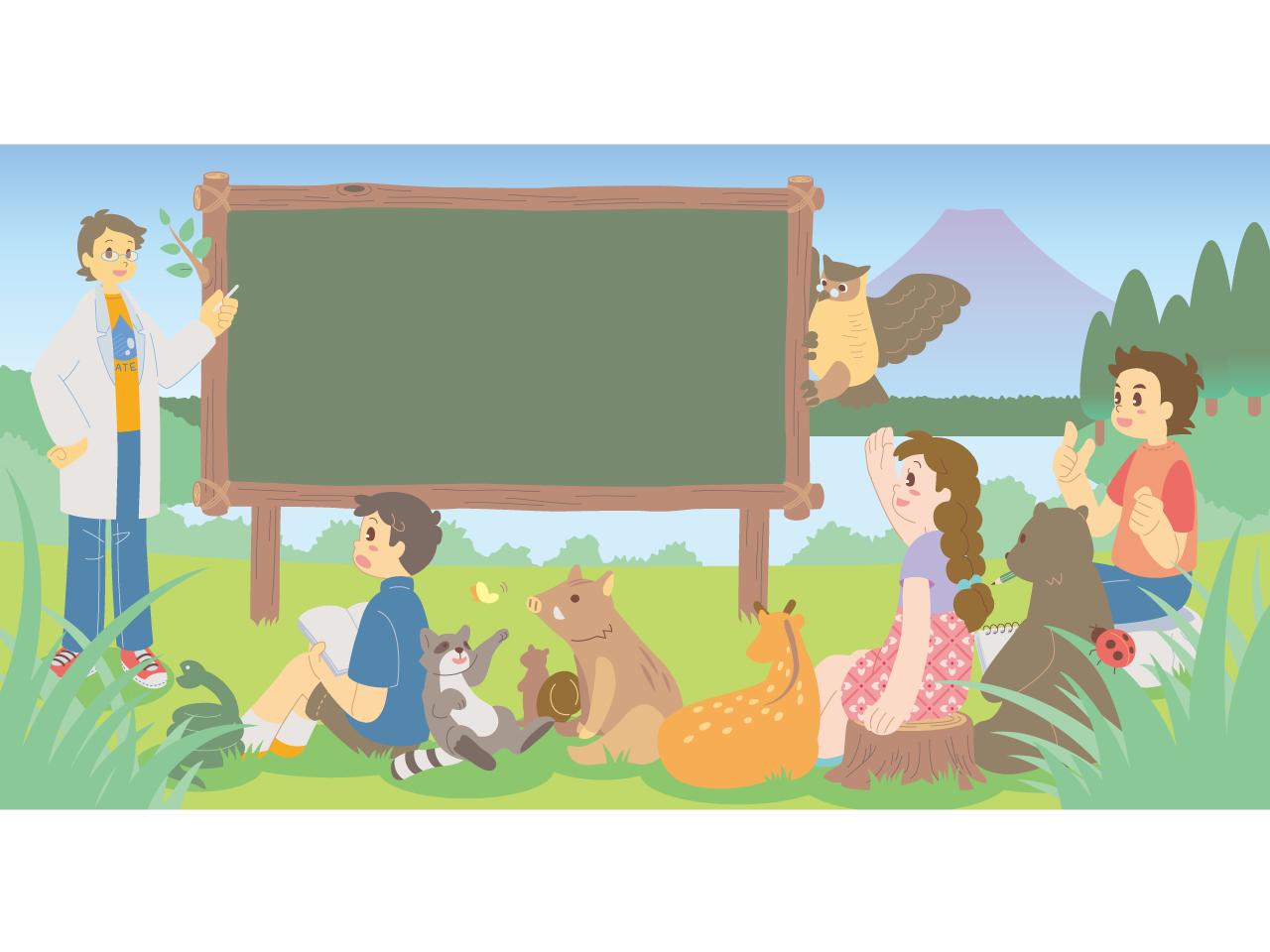 森の学校イラスト