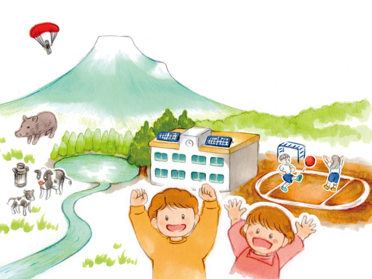 富士山と学校と子ども達