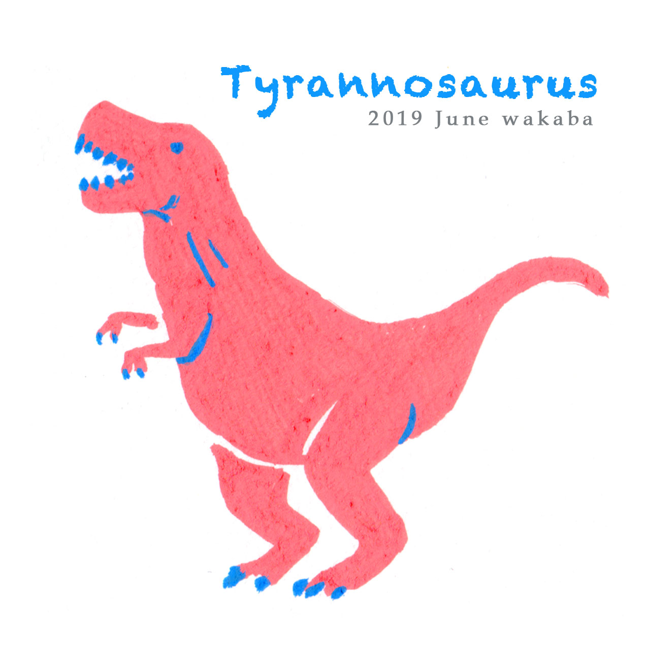 恐竜ティラノサウルスイラスト