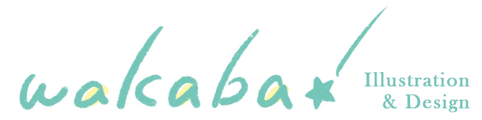 wakabaロゴ