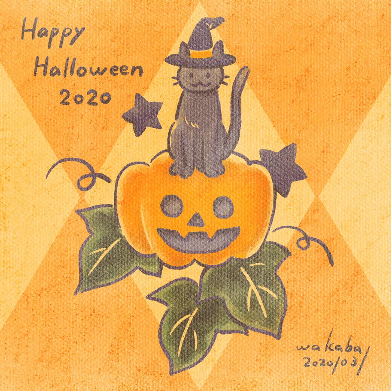 猫とかぼちゃのハロウィンイラスト