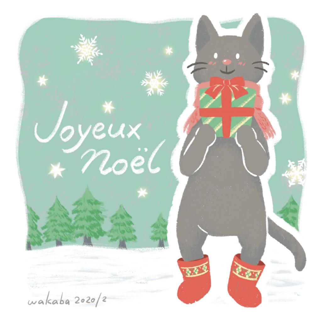 クリスマス猫のイラスト