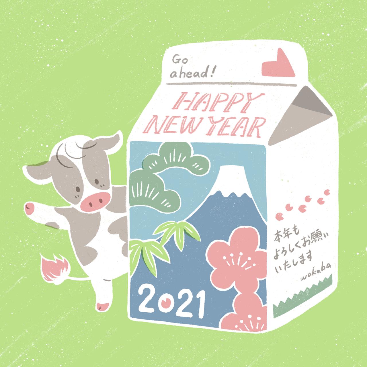 丑年の年賀状イラスト:Happy New Year
