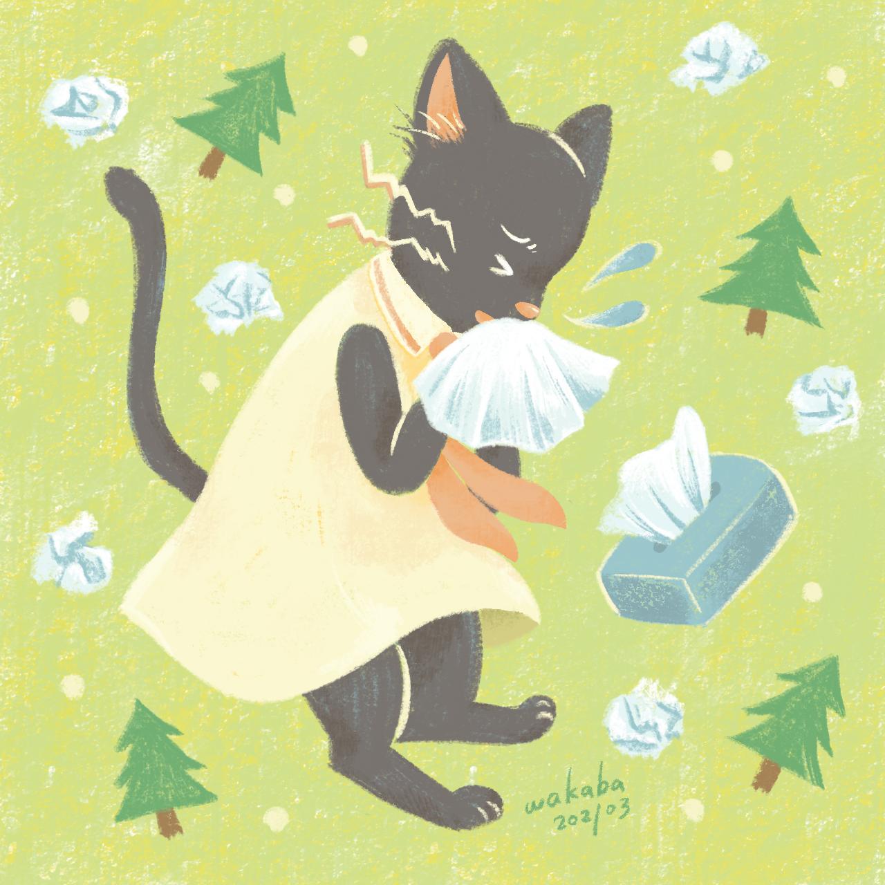 花粉症が辛い猫のイラスト